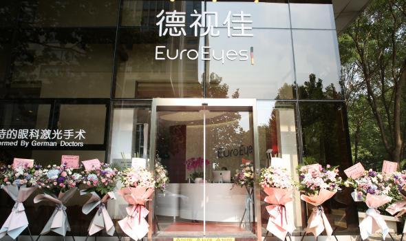 Beijing east