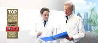 Focus list of doctors 2020: Dr. Jørn Jørgensen again among Germany's top ophthalmologists