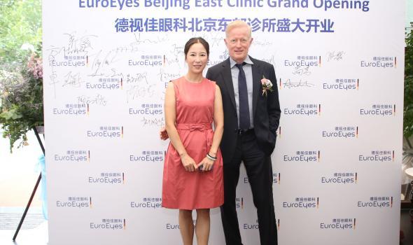 EuroEyes_Beijing_3_w
