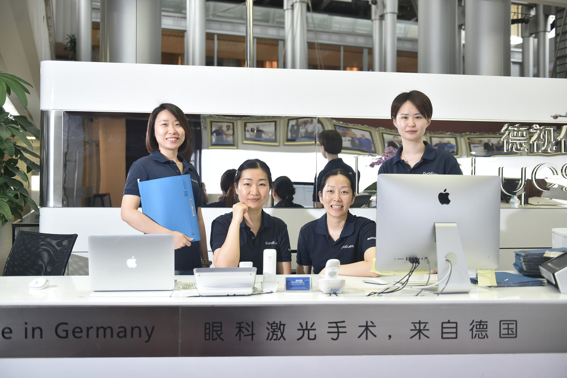 "EuroEyes Shanghai awarded ""clinic of the month"""